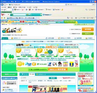 お財布COM_TOP.JPG